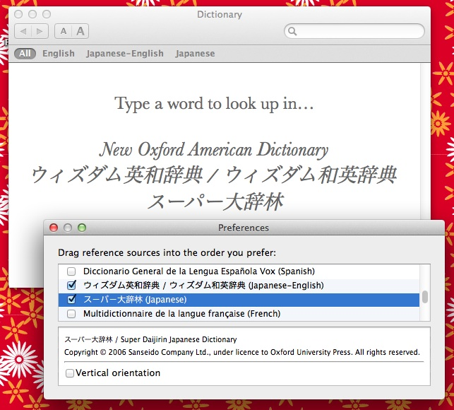 Japanese for Your Mac: Dictionary Software